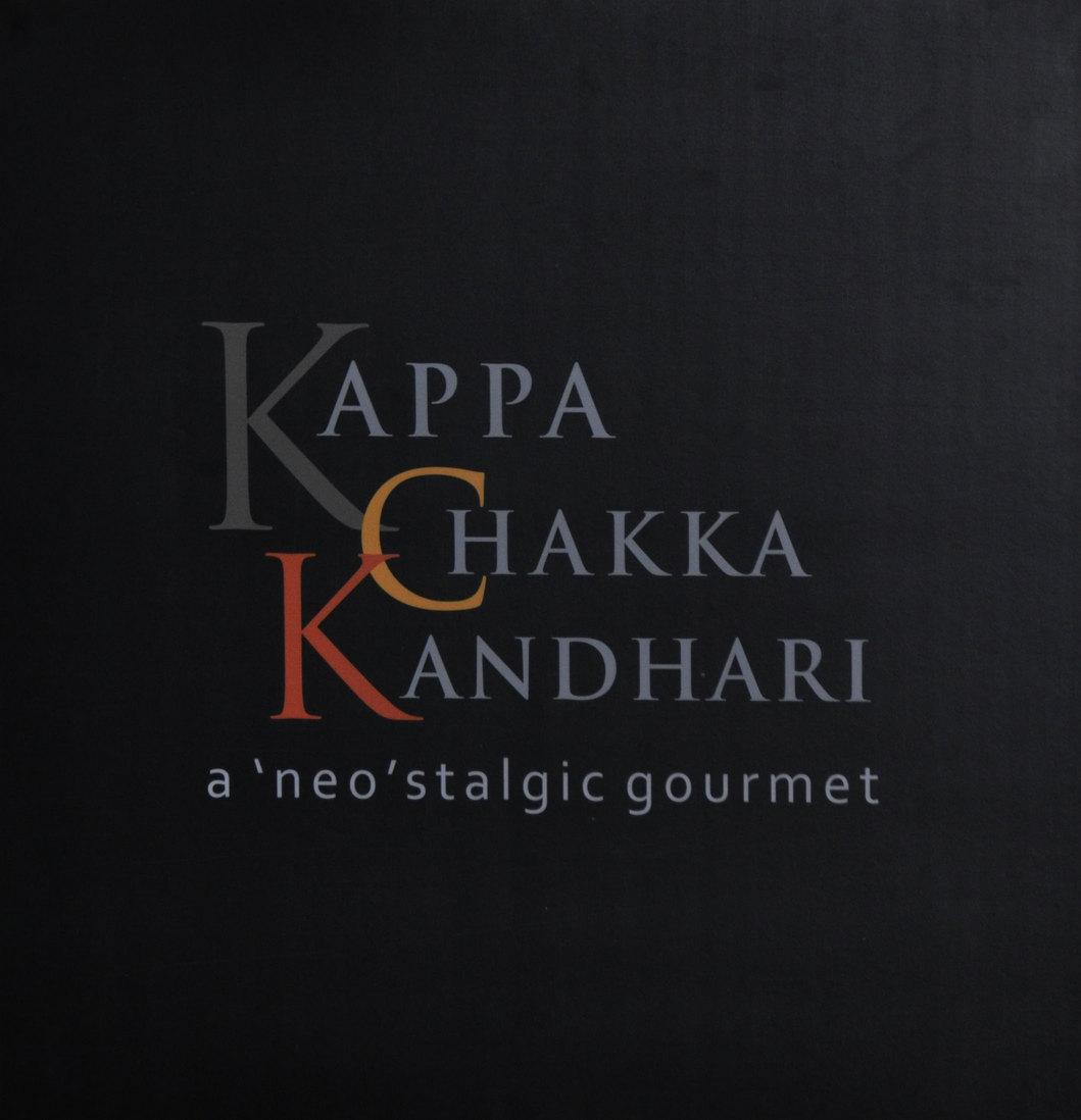 KCK001.jpg